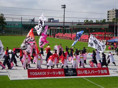 『第28回YOSAKOIソーラン祭り』と食べ歩きの旅(1)