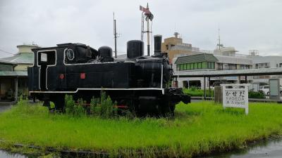 2020 Go to JAPAN COVID19回復プログラム 鹿児島鉄道記念館めぐり(&屋久島・種子島)