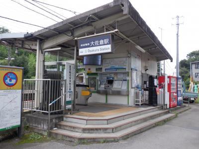 L JUL 2020  佐倉・・・・・③大佐倉駅