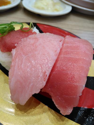 本マグロざんまい@かっぱ寿司