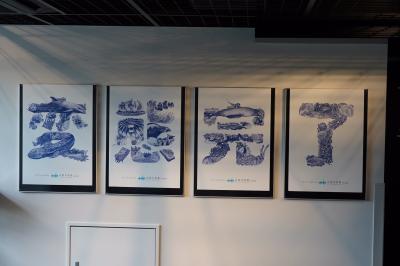 20200727-2 京都 京都水族館の変態が完了しましたので