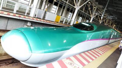 新函館北斗駅→大宮駅/北海道・東北新幹線
