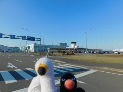 最北の空港からの旅①(稚内空港編)