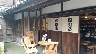 村上・鶴岡・酒田食べ歩き2泊3日旅行(1日目)