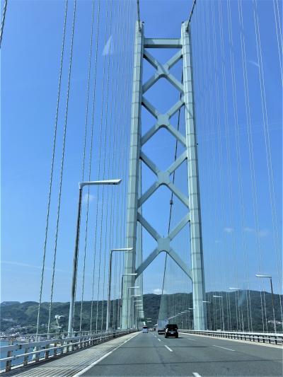 瀬戸内 いいとこめぐり旅 2 淡路島、明石海峡大橋、淡路ハイウエイオアシス、あわじ花さじき