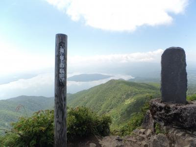 今年3回目の藻琴山・友達のAさん人生71歳で初登山(^^)