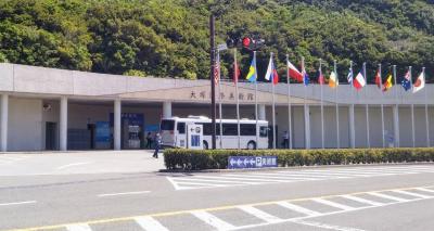 営業を再開した大塚国際美術館へ。