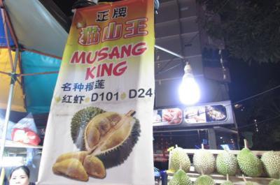 ぱくぱくモグモグ漫遊記 真夏のアジアが避暑地になっちゃったマレーシア初上陸 2日目