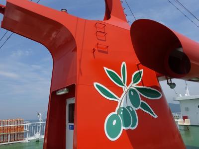 瀬戸内いいとこめぐり旅 4 小豆島、土淵海峡、オリーブ公園、オリーブ井上誠耕園、レストラン忠左衛門