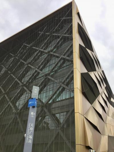成都の旅  12日目  @成都博物館