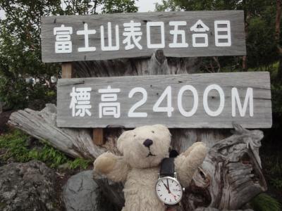 目指せ、国内3000m級22峰踏破!<1-10>富士山登頂 富士宮口下山路~富士山表口五合目 標高2400Mまで帰還!