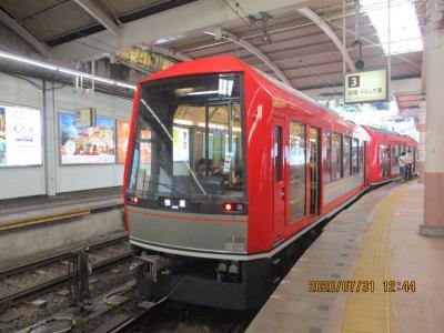 GOTOキャンペーン:箱根湯本温泉に泊まる
