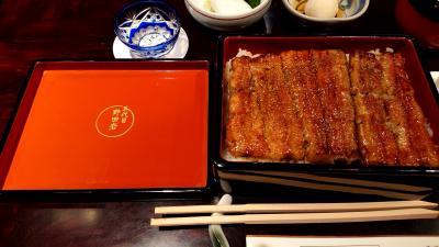 土用の丑(8月2日)日曜日でお休みなので前夜祭「野田岩」(ミシュラン星1)で食す!