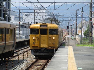 2020年8月、青春18きっぷで行く岡山・香川(その1 青春18きっぷで駅グルメ旅)