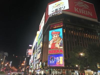 ただ飲むだけの旅。札幌。