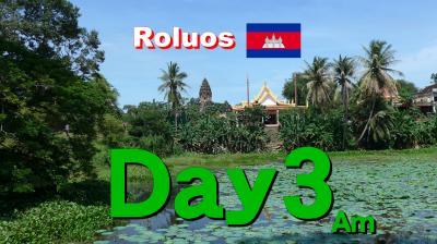 Bon Voyage! カンボジア遺跡探検5日間の旅 2013夏~3日目Am~「象・牛・蛇・鳥の共通点は?」
