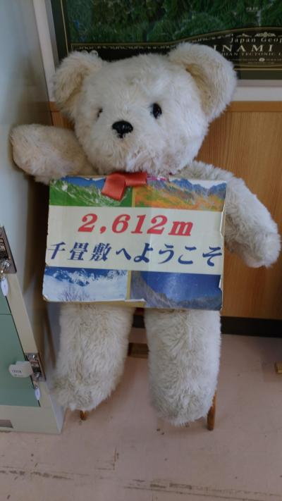 2018年・千畳敷カールと駒ヶ根駅周辺