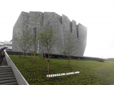 2020夏18きっぷの旅1-2:プレオープン初日の角川武蔵野ミュージアム