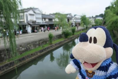 グーちゃん、「GO TO」で、倉敷へ行く!(倉敷のセミミンガと納豆朝食!編)