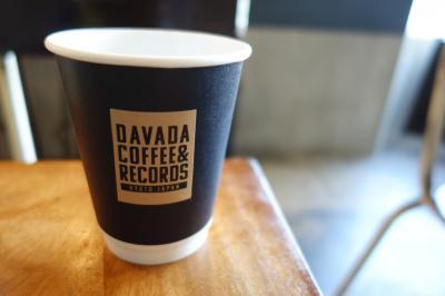 20200804-1 京都 DAVADA COFFEE&RECORDS