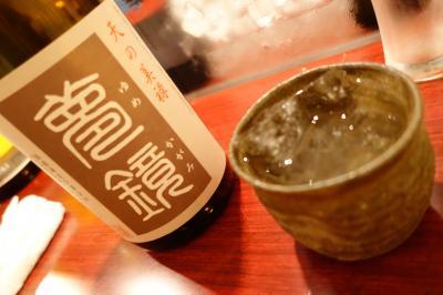 20200804-3 京都 帰ろと思ふたら、リド飲食街の裏口に…席空いてたんで、じじばばにお邪魔します。