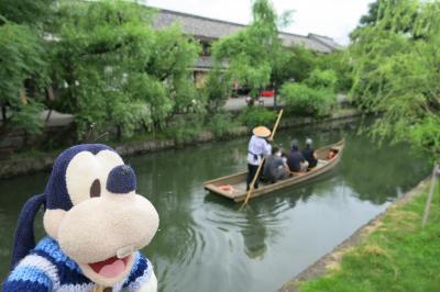 グーちゃん、「GO TO」で、倉敷へ行く!(センイチ記念館はスルー!編)