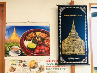 東京で異国へGO②ミャンマー
