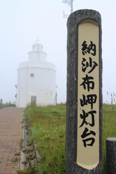 HOKKAIDO LOVE!6日間周遊パス⑤さいとーたんの岬を目指せ!花咲線でGO!