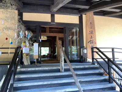 2020.08 【Go To Travel・vol.2】奥飛騨・平湯 匠の宿 深山桜庵