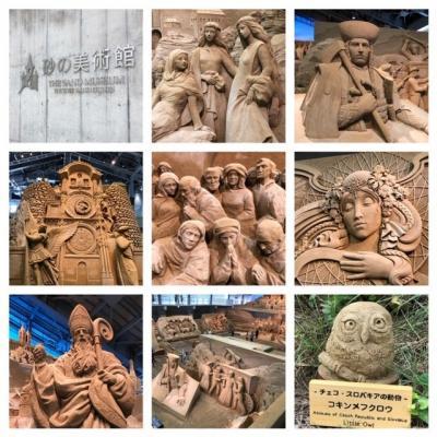 西日本温泉巡りの旅 5 鳥取砂の美術館~出石永楽館~帰京