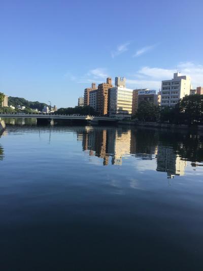 県民割引きや go  to トラベルで 広島ホテルステイめぐり パート1