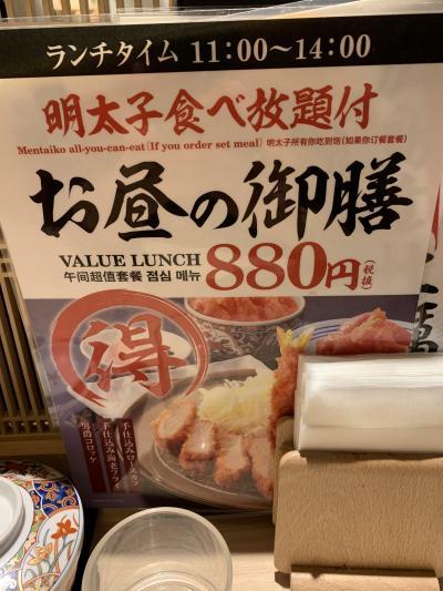 西宮 京都 川西 神戸