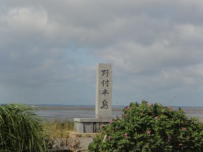 今日は野付半島を観光し根室納沙布岬も観光します~