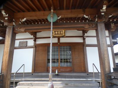 京田辺 三山木(Miyamaki, Kyotanabe, Kyoto, JP)