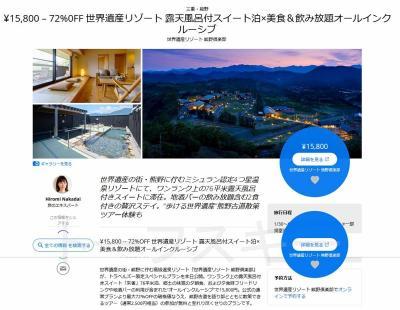 世界遺産リゾート熊野倶楽部に泊まってみよう♪2020年2月