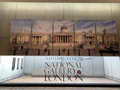 ロンドンナショナルギャラリー展&のんびり銀座 自粛中都民 海外旅行行ったつもりの1日