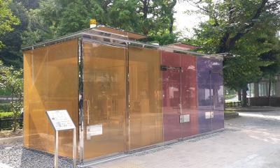 コロナ自粛中、渋谷の透明公衆トイレ見学