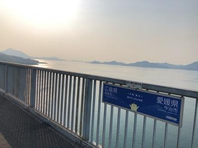 サンライズ瀬戸と香川のうどんを堪能しつつ、しまなみ海道で自転車の旅 4日目
