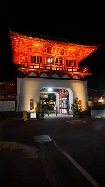 2019年12月、JALマイルで年末の九州気ままな夫婦二人旅 2.レトロな武雄温泉の元湯でほっこり