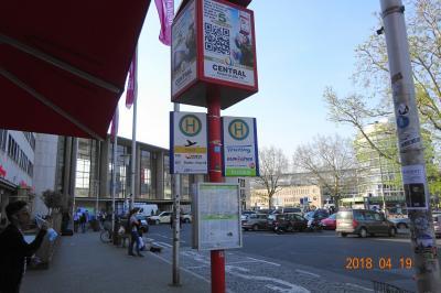 Flixbusでハイデルベルク中央駅からフランクフルトへ