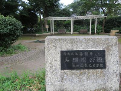 心の安らぎ旅行(散歩)2020年8月 善福寺から武蔵関まで歩いてみた♪