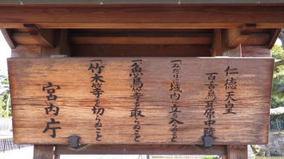 2020年度訪問 大阪府/全16天皇陵まとめ