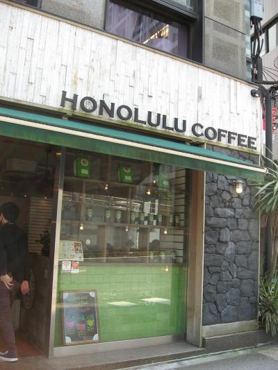 ランチde世界旅行-36の2 ハワイ