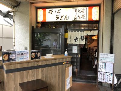 築地発のテイクアウト飯(その3)~食材の宝庫、築地で今食べられる各種テイクアウトの紹介~