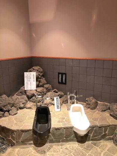 悪縁はトイレに流して縁を切る?太田満徳時。