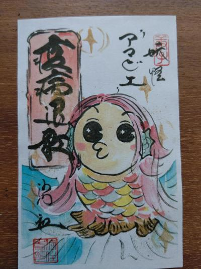 京の夏散策③京博と三十三間堂で観音さま三昧