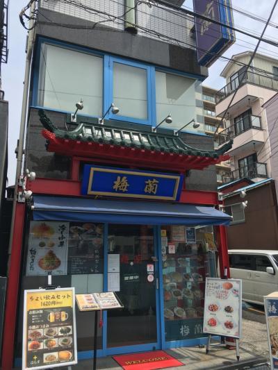横浜中華街で梅蘭焼きそばを食べてきました。