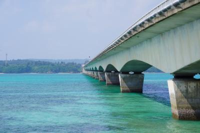 沖縄 首里城、美ら海、古宇利大橋、定番の観光巡り 2日目