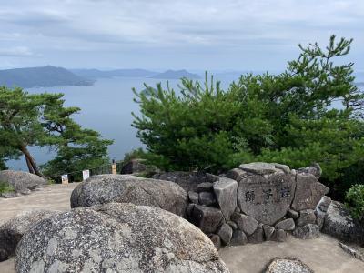 県民割引、宮島の旅。