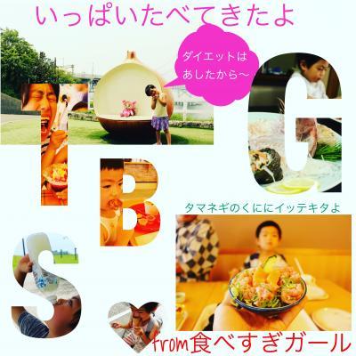 第2回どこかにマイル家族旅行旅in 徳島#02 ~GO TOとか特典だらけの徳島旅スタート~